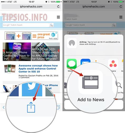 3 Steps to Add RSS Feeds to The Apple News App on iPhone